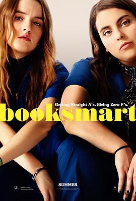 高材生 Booksmart