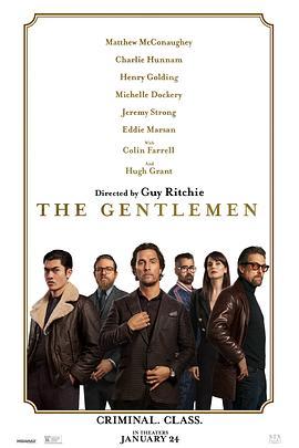 绅士们/绅士追杀令